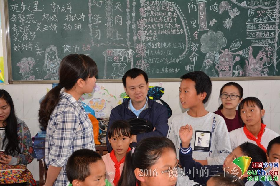 云南大学学子走进贫困山区 关爱山区儿童