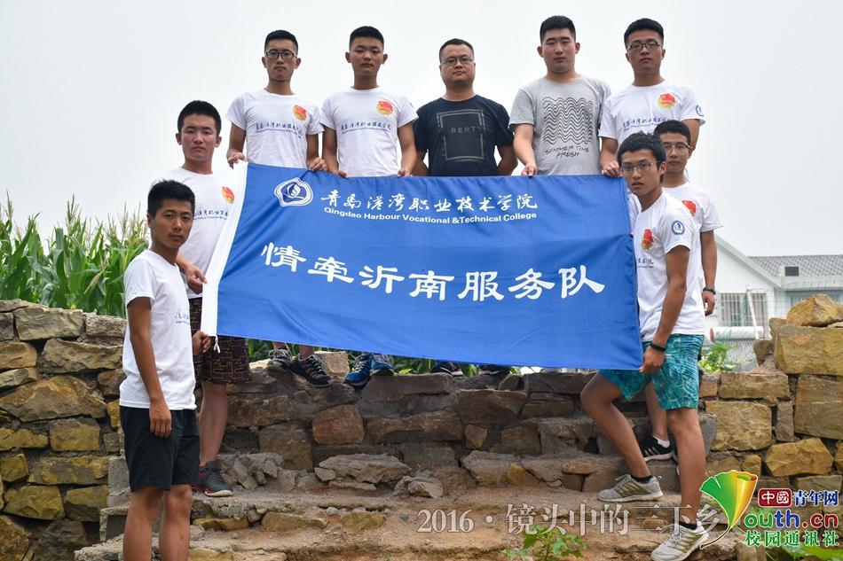 青岛港湾职业技术学院:青春=成长